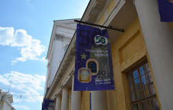 The Bank of Finland Museum