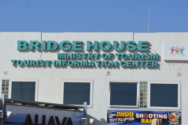 Tourist Information Office in Eilat