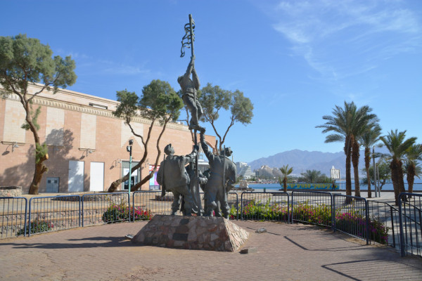 Um Rush Rush Monument in Eilat